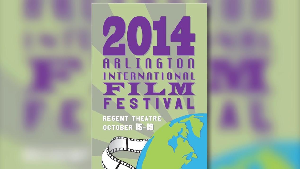 2014 Arlington International Film Festival Kickoff