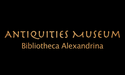 Library of Alexandria Documentary Series: Antiquities Museum