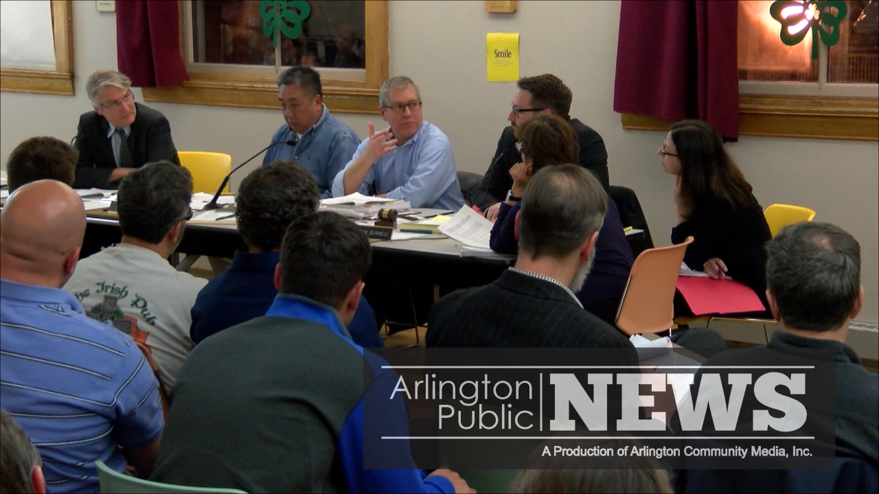 Gov Roundup | Arlington Redevelopment Board