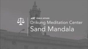 Public Affairs | Sand Mandala