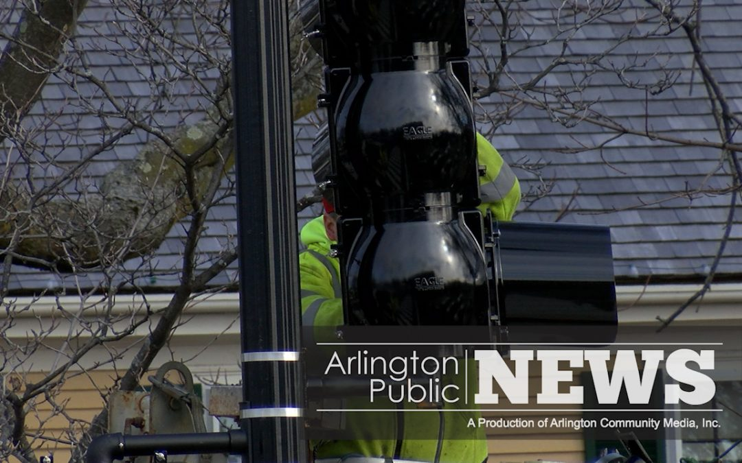 Signal Changes in Arlington Center, Again