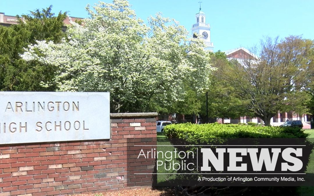 AHS Rebuilding Project Moves to Next Phase