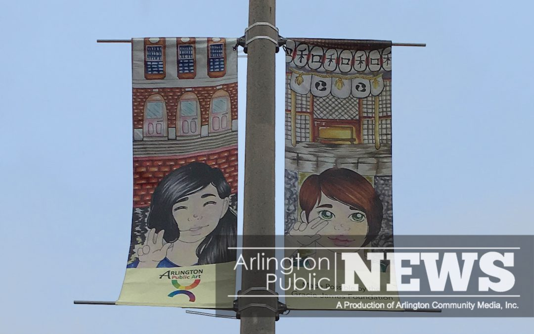 Public Art is Looking Up in Arlington