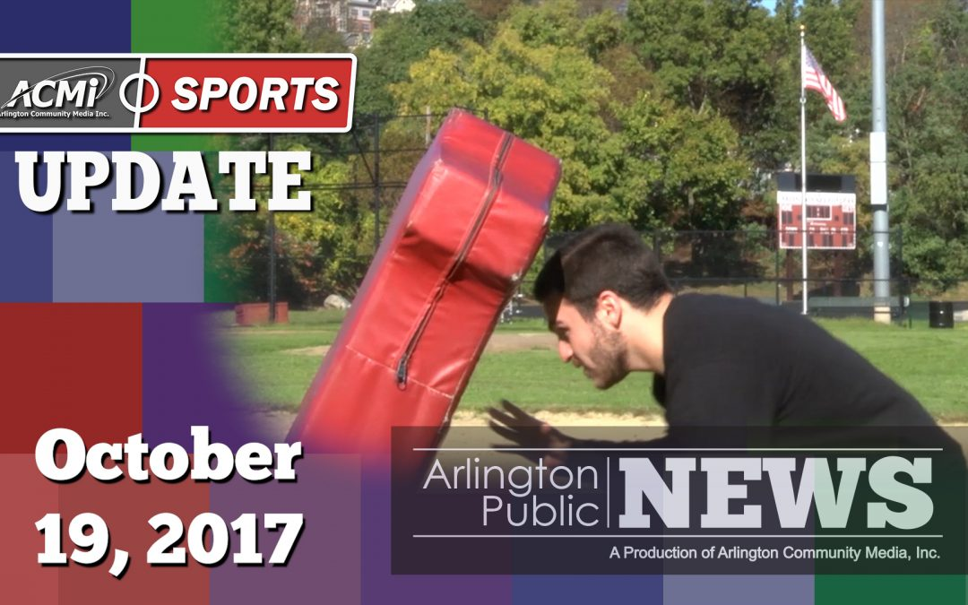 Arlington Sports Update: October 2017