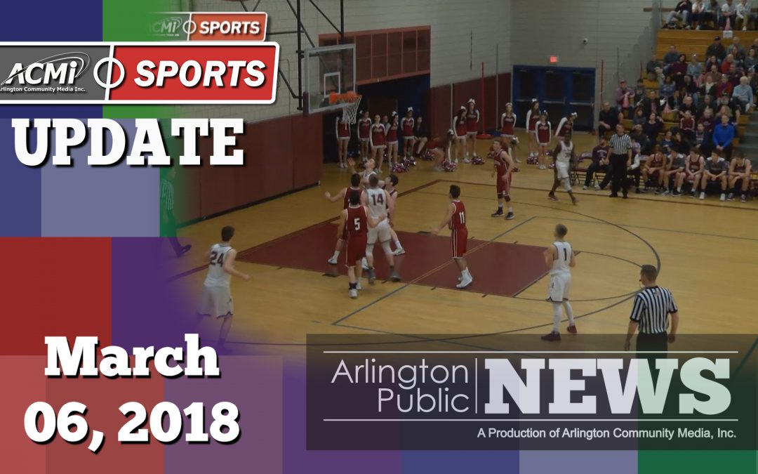 Arlington Sports Update: March 2018