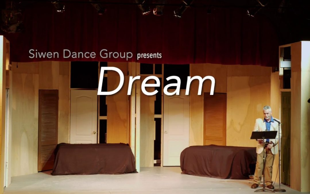 AIFF Dream by the Siwen Dance Group