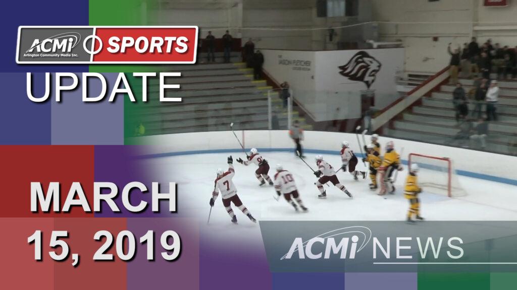 ACMi Sports Update: March 15, 2019
