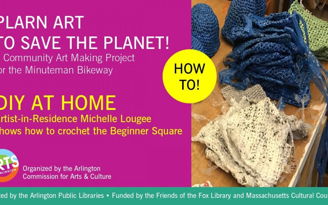 How-To: The Beginner Square
